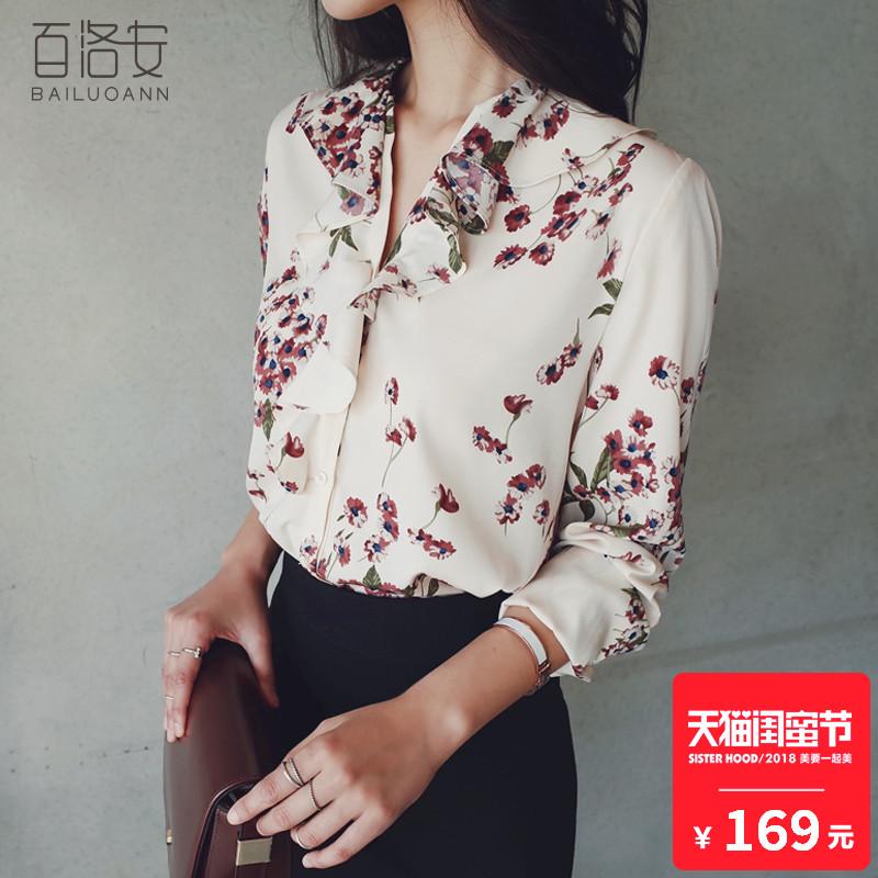 白衬衫 百洛安2018夏季新款优雅翻荷叶领长袖衬衫衬衣女士印花上衣雪纺衫_推荐淘宝好看的女白衬衫