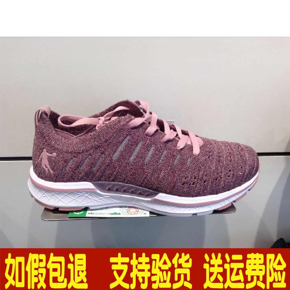 乔丹运动鞋 正品乔丹女鞋2018夏季新款编织防水跑步运动鞋BM2280210_推荐淘宝好看的女乔丹运动鞋