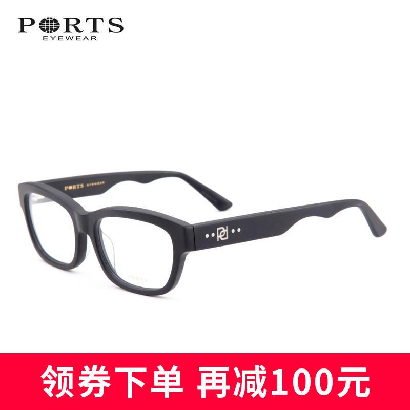 宝姿女装 Ports宝姿眼镜框潮 大框眼镜架男 近视板材眼镜框女POM13207_推荐淘宝好看的宝姿