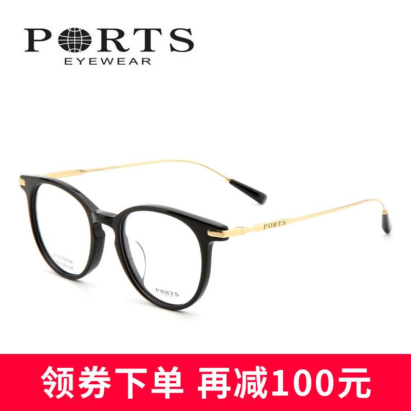 宝姿女装 Ports宝姿 眼镜框女圆框板材近视眼镜时尚潮款眼镜架男POU12606_推荐淘宝好看的宝姿