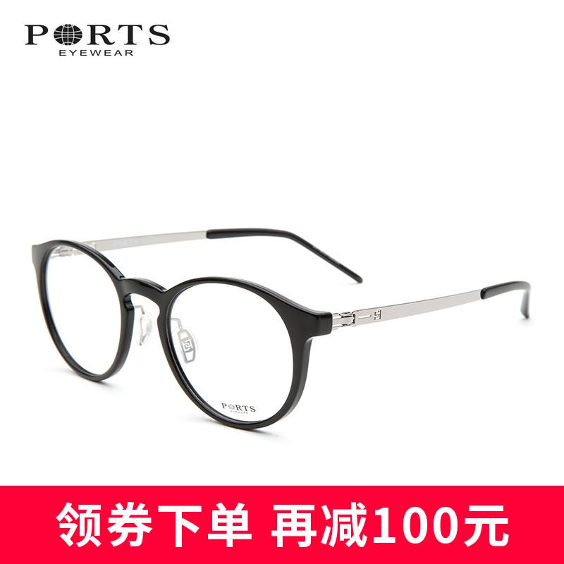 宝姿女装 Ports宝姿近视眼镜圆框眼镜架女全框板材眼镜框男配眼睛POU14502_推荐淘宝好看的宝姿