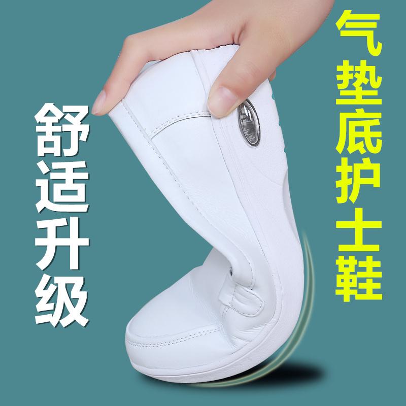 坡跟鞋 白色护士鞋坡跟休闲妈妈鞋防滑小白鞋秋季气垫单鞋女美容师工作鞋_推荐淘宝好看的女坡跟鞋