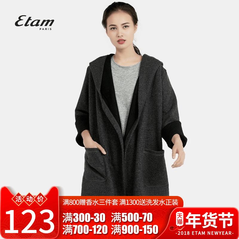 艾格女装 Etam艾格艾格 Etam 2017新款中长款纯色连帽大衣毛呢外套K399_推荐淘宝好看的艾格