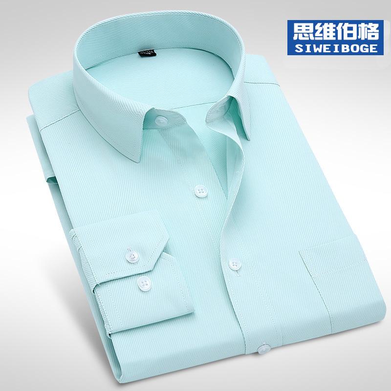 男士修身长袖衬衫 春季商务正装男士长袖衬衫修身冰绿色男衬衣职业工装免烫加大码_推荐淘宝好看的男修身长袖衬衫