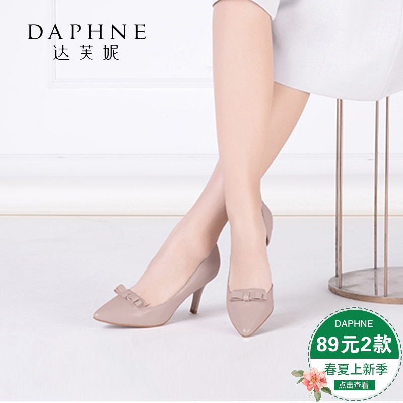 尖头高跟单鞋 Daphne达芙妮时尚细高跟蝴蝶结尖头浅口女单鞋工作鞋1016102040_推荐淘宝好看的女尖头高跟单鞋