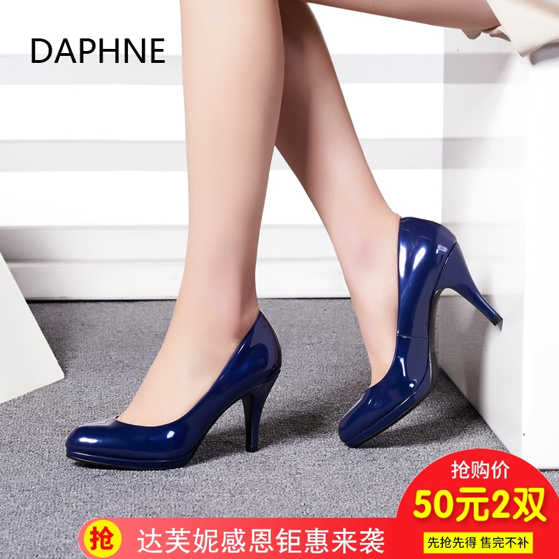 高跟单鞋 Daphne达芙妮女鞋 细高跟时尚漆皮亮面单鞋 OL通勤工作鞋_推荐淘宝好看的女高跟单鞋