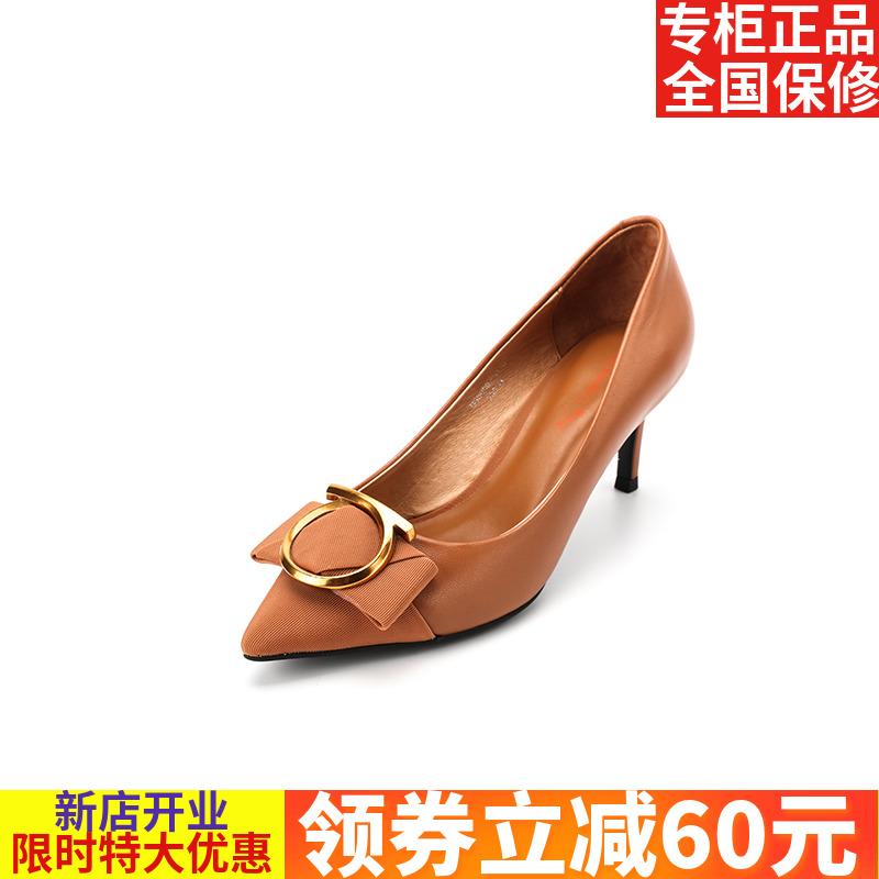 中国高跟鞋 红蜻蜓专柜正品新款女鞋尖头细高跟时尚蝴蝶结装饰女单鞋B98089_推荐淘宝好看的女高跟鞋