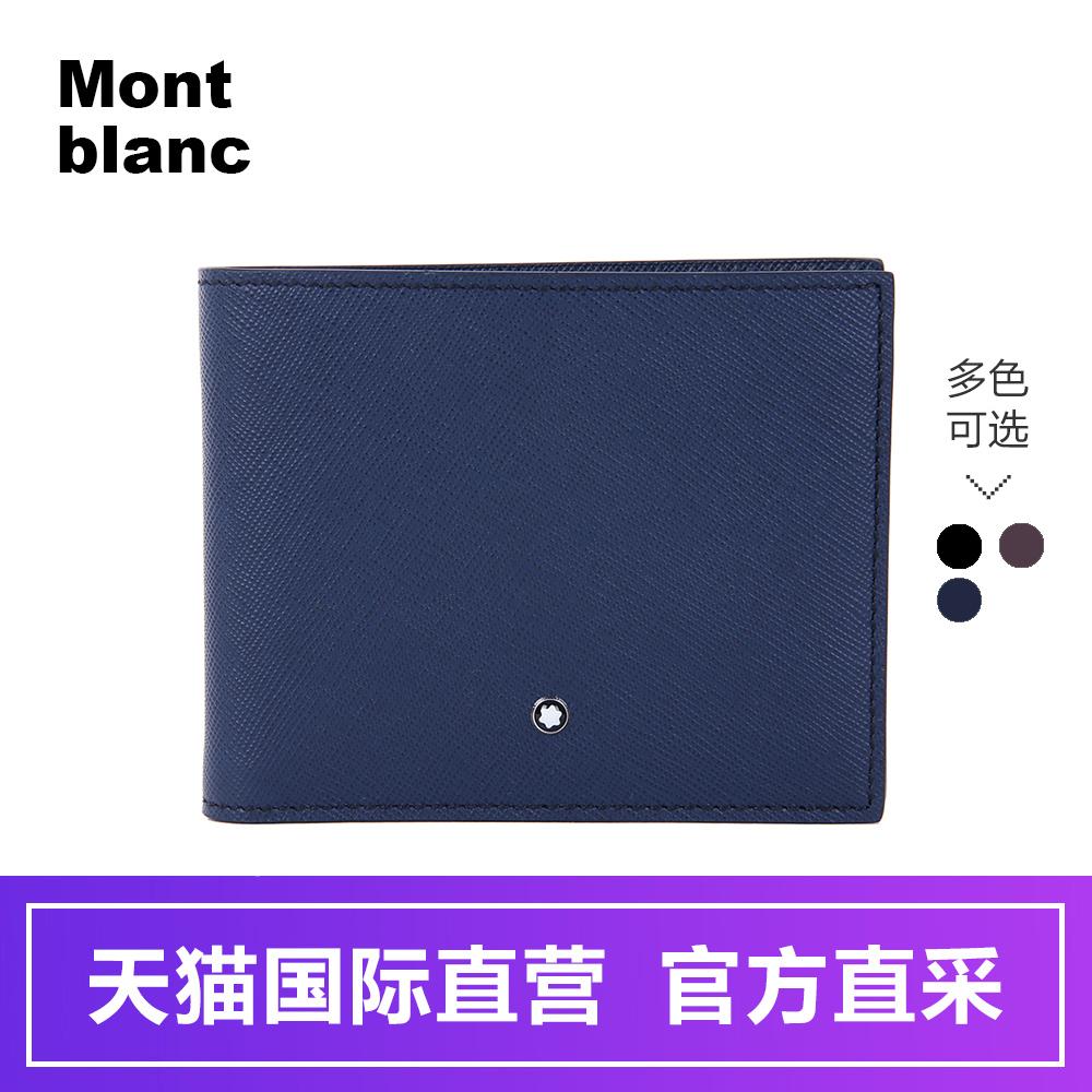 montblanc钱包 【直营】Montblanc万宝龙匠心系列短款钱包113217 113216 113215_推荐淘宝好看的montblanc钱包