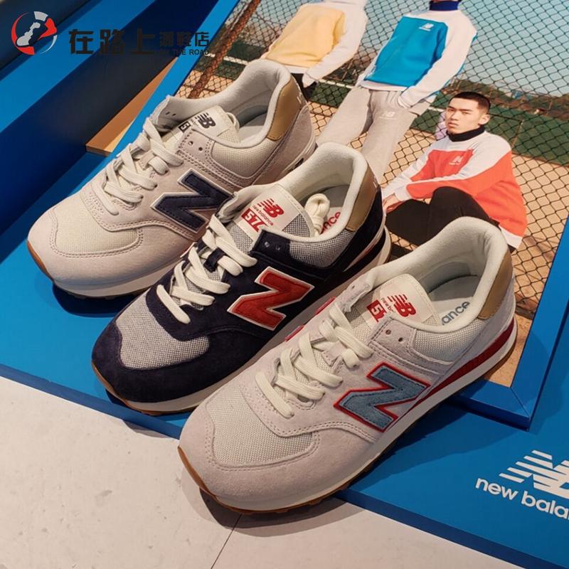 新百伦574运动鞋 New Balance NB19夏季男女复古跑步鞋休闲运动鞋ML574LGIPTRNCB_推荐淘宝好看的新百伦574运动鞋