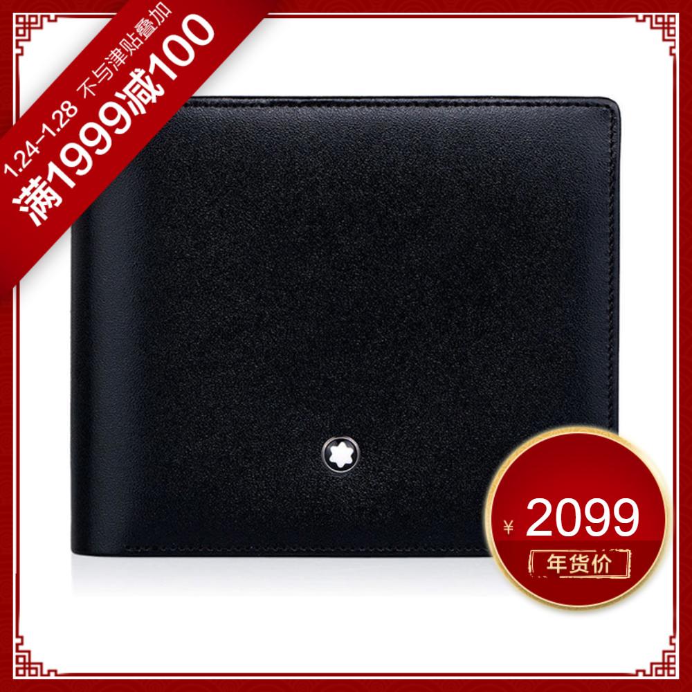 montblanc钱包 Montblanc万宝龙 男士黑色6卡夹横款钱包_推荐淘宝好看的montblanc钱包