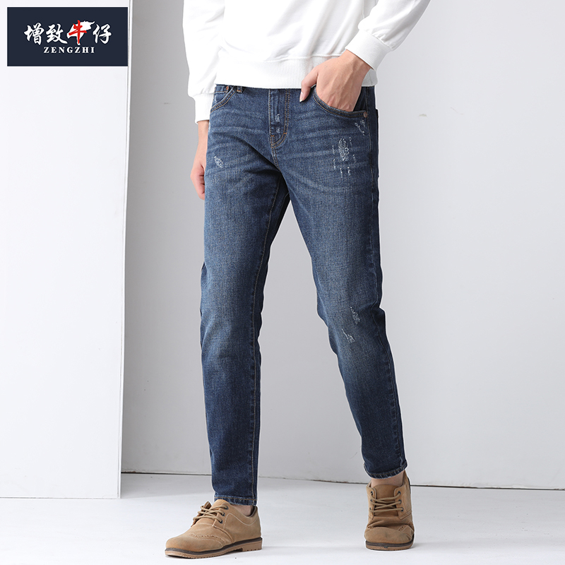 男式牛仔裤 2018年新款增致牛仔裤男装弹力修身青少年收腿小脚萝卜裤厚181053_推荐淘宝好看的男牛仔裤