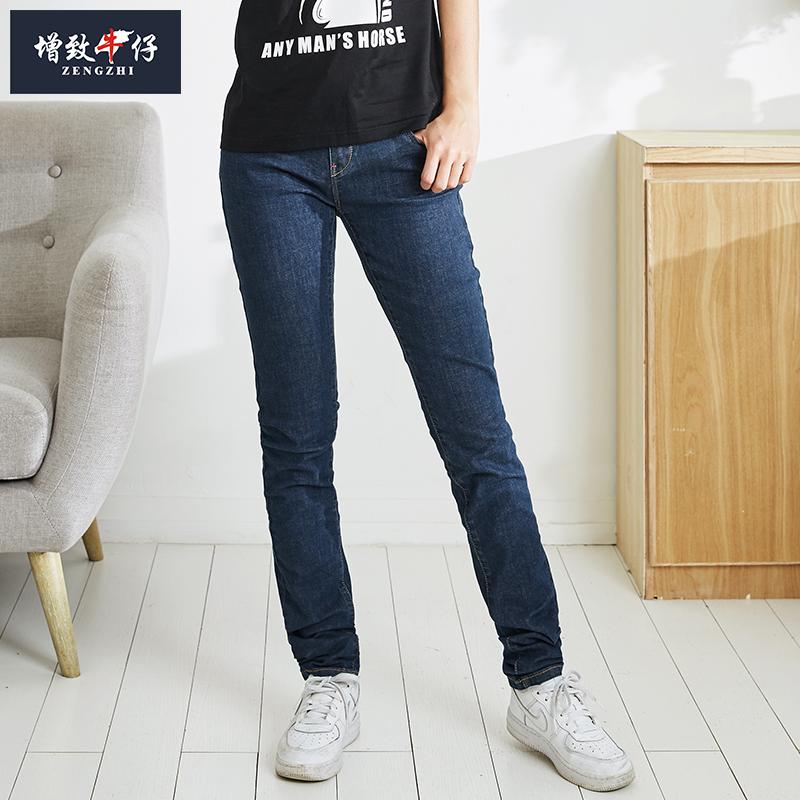 直筒牛仔裤 增致牛仔女装弹力牛仔小直筒裤281023_推荐淘宝好看的女直筒牛仔裤