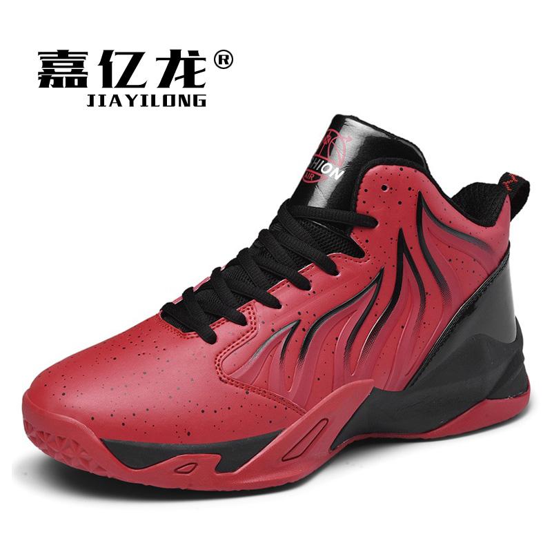 篮球鞋 乔丹秋季特大码篮球鞋45高帮板鞋46休闲运动男鞋47加大号加肥宽48_推荐淘宝好看的男篮球鞋