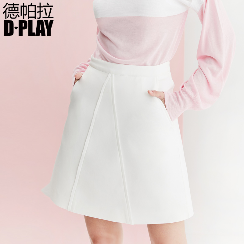 白色半身裙 DPLAY2018夏新款欧美白色高腰A字裙纯色简约优雅半身裙_推荐淘宝好看的白色半身裙