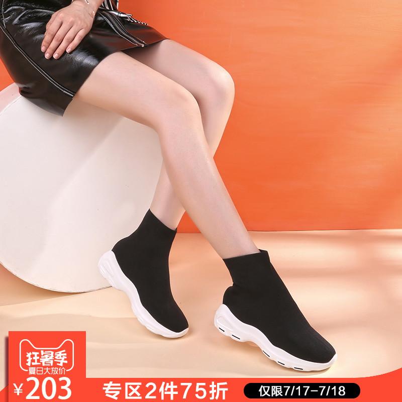 短靴 米薇卡厚底短靴女袜子鞋韩版ulzzang休闲弹力靴松糕底短筒靴子_推荐淘宝好看的女短靴
