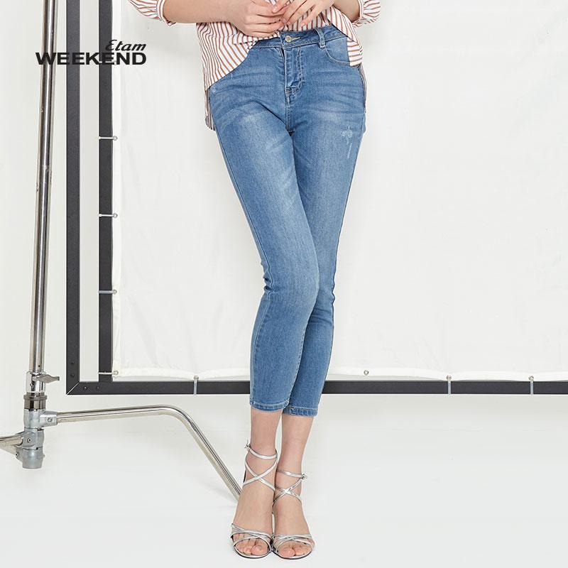 修身牛仔裤女款 艾格Weekend2018夏新款女纯色磨白做旧修身小脚牛仔裤8E0223028_推荐淘宝好看的修身牛仔裤女
