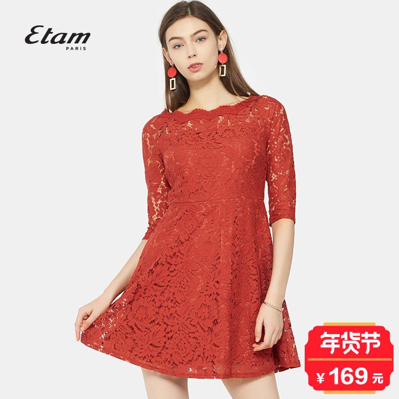 艾格连衣裙 艾格Etam 2017  秋季蕾丝收腰连衣裙8A0122020_推荐淘宝好看的艾格连衣裙