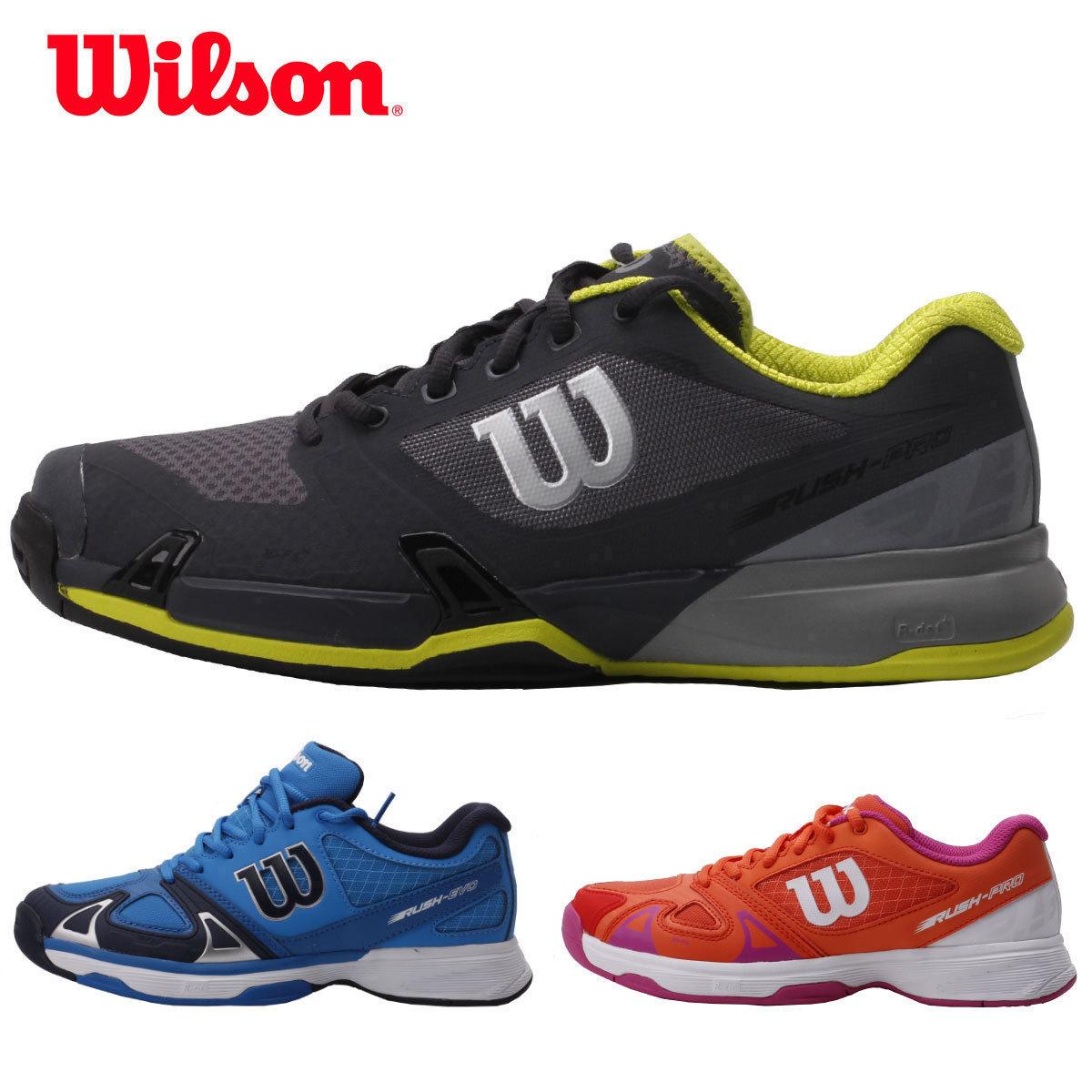 网球鞋 包邮新品威尔胜WILSON正品男款女款耐磨透气网球鞋运动鞋_推荐淘宝好看的男网球鞋