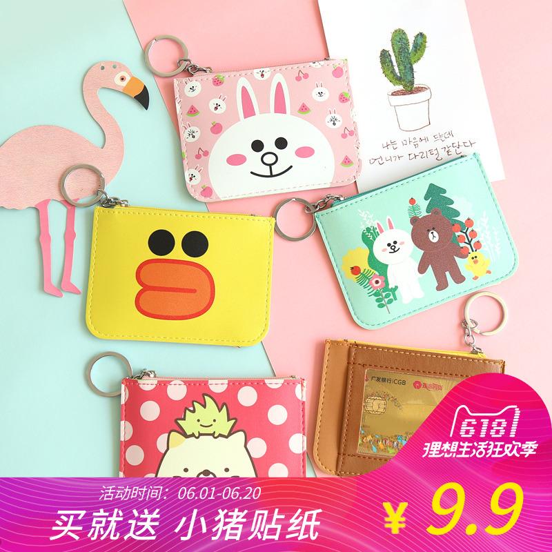 粉红色钱包 韩国ins卡通零钱包女可爱一卡通卡包学生个性创意硬币包_推荐淘宝好看的粉红色钱包