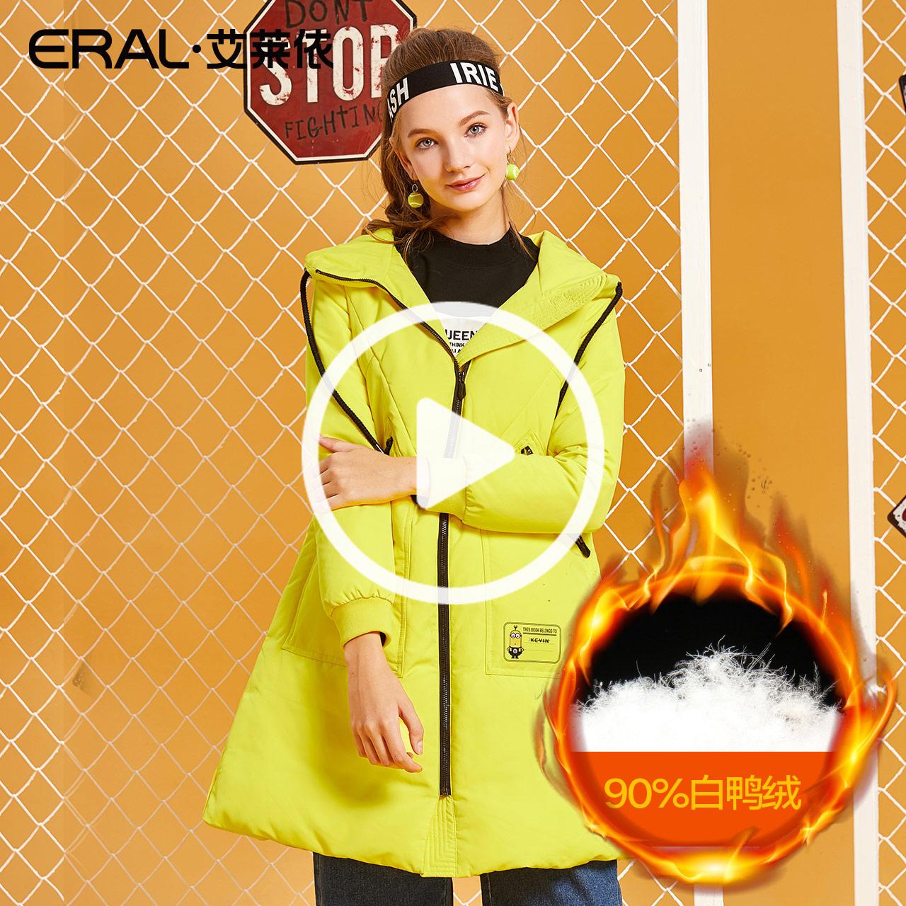 艾莱依羽绒服长款 ERAL艾莱依2017冬装新款羽绒服女中长款加厚修身外套16201-FDAA_推荐淘宝好看的女艾莱依羽绒服长款