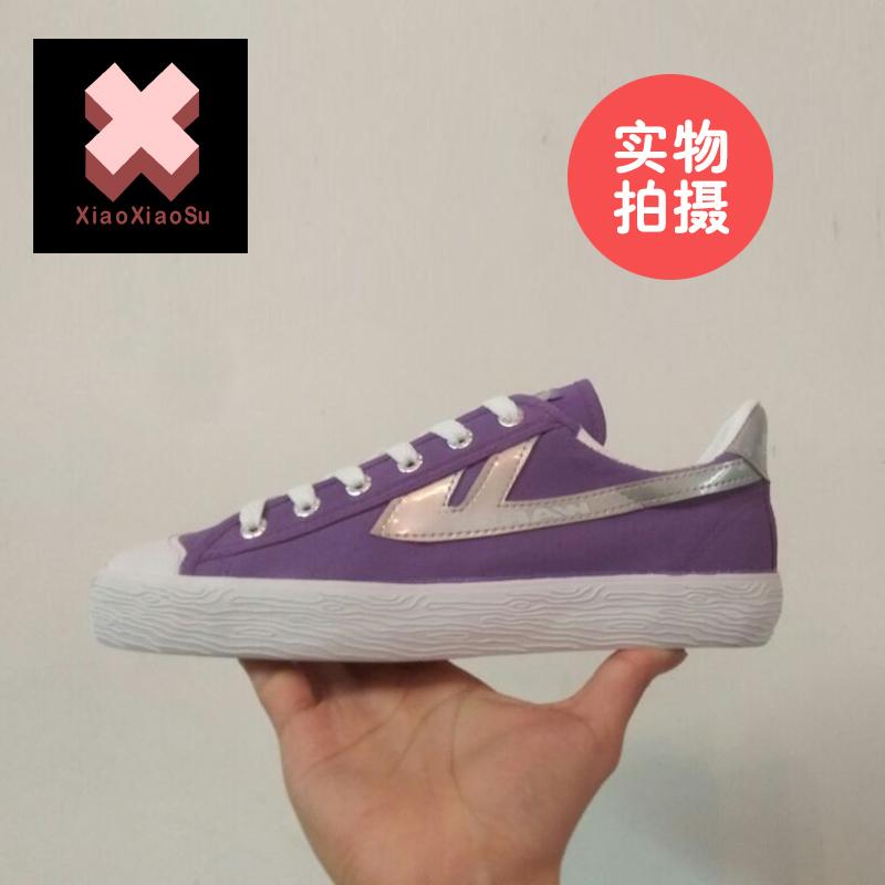 紫色帆布鞋 回力手绘diy女鞋 紫色学生平底帆布鞋涂鸦2017新款百搭休闲韩版鞋_推荐淘宝好看的紫色帆布鞋