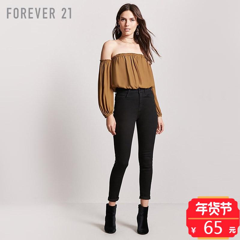 修身的牛仔裤 高腰修身小脚牛仔长裤女 Forever21_推荐淘宝好看的女修身牛仔裤