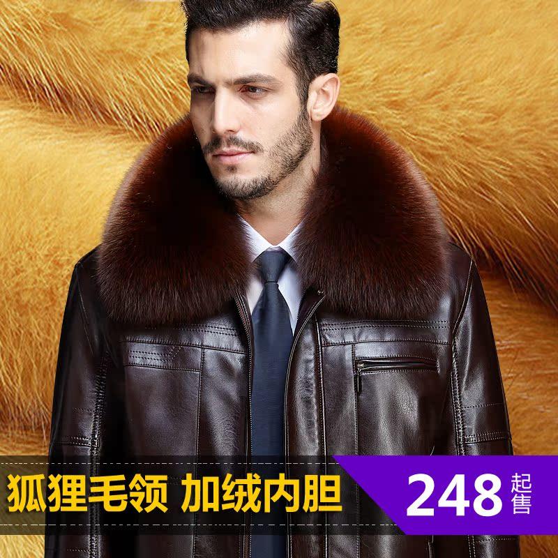 皮夹克 中老年男皮衣狐狸毛领短款外套加绒加厚爸爸装中年真皮皮夹克冬装_推荐淘宝好看的男皮夹克