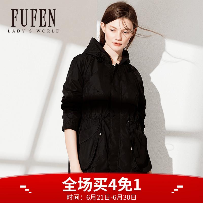 女士风衣 FUFEN福芬2018年夏季新款女士风衣中长款薄外套女休闲装FY-12690_推荐淘宝好看的女士风衣