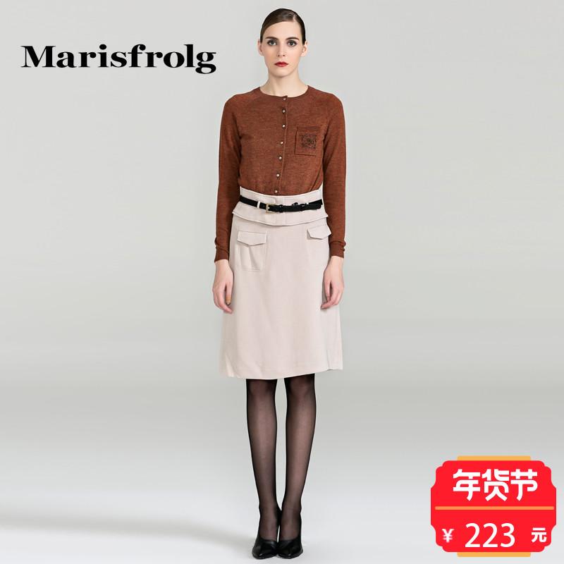 玛丝菲尔女装折扣店 Marisfrolg玛丝菲尔优雅时尚气质高腰显瘦半身裙女裙子专柜正品_推荐淘宝好看的玛丝菲尔