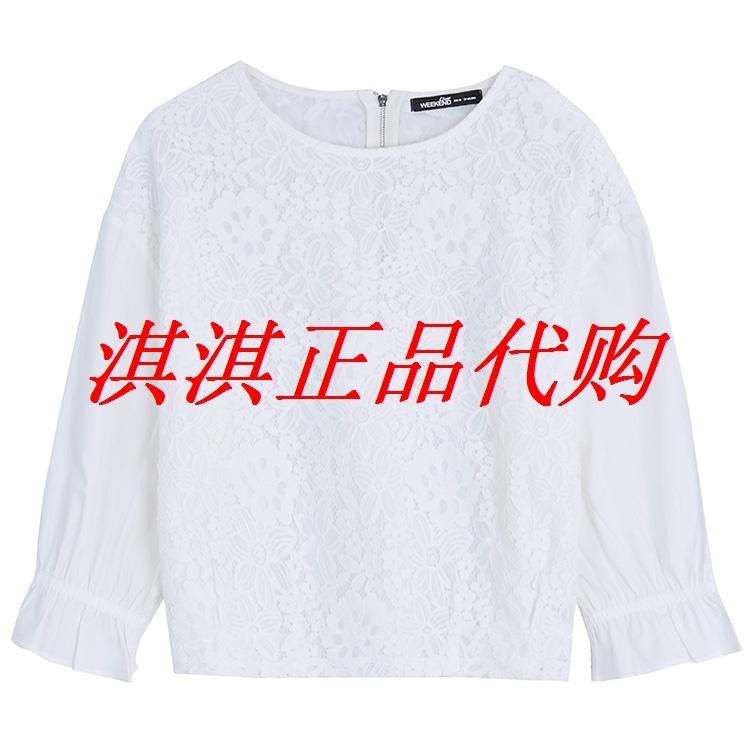 艾格周末女装 艾格周末18夏新款九分袖针织衬衫女8E0228035-86 399_推荐淘宝好看的艾格周末