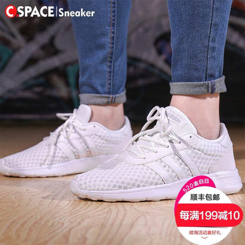 阿迪达斯运动鞋 『Cspace』Adidas Lite Racer W 纯白女子潮流运动跑步鞋 AW3837_推荐淘宝好看的女阿迪达斯运动鞋