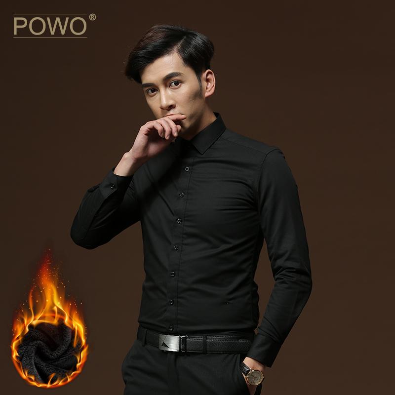 男士长袖衬衫 POWO加绒保暖长袖衬衫男士韩版修身冬季青年黑色衬衣加厚白色寸衫_推荐淘宝好看的男长袖衬衫