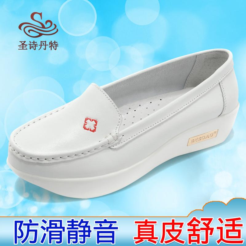 女士坡跟鞋 春秋护士鞋女白色真皮舒适中坡跟单鞋软厚底小白鞋浅口医院工作鞋_推荐淘宝好看的女坡跟鞋