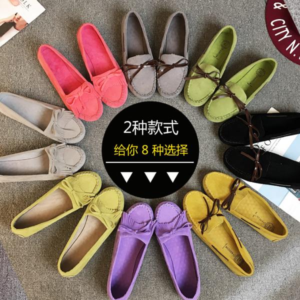 紫色豆豆鞋 夏季简大号紫色女单鞋舒适豆豆鞋女耐磨牛筋底2017新款一脚蹬_推荐淘宝好看的紫色豆豆鞋