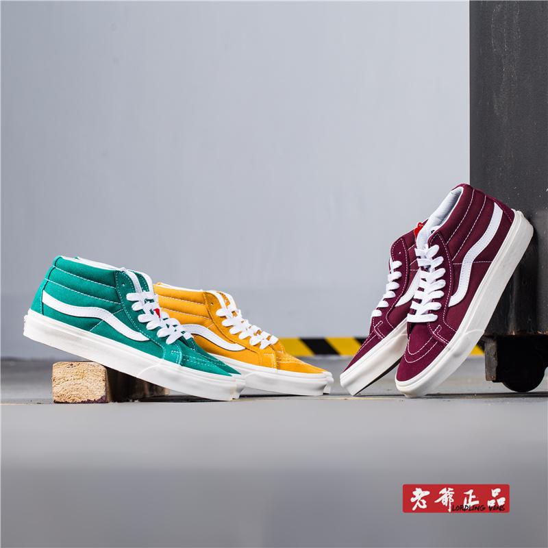 绿色帆布鞋 老爷家Vans SK8 MID 经典黄色绿色酒红男女情侣帆布鞋VN0A3MV8U8L_推荐淘宝好看的绿色帆布鞋
