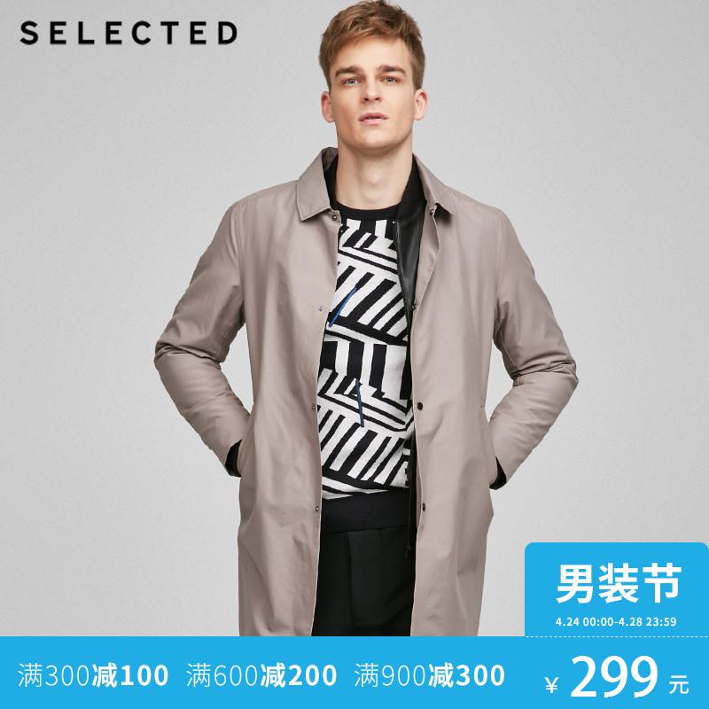 男士修身风衣 SELECTED思莱德含棉男时尚修身中长款翻领风衣C|417121538_推荐淘宝好看的男修身风衣