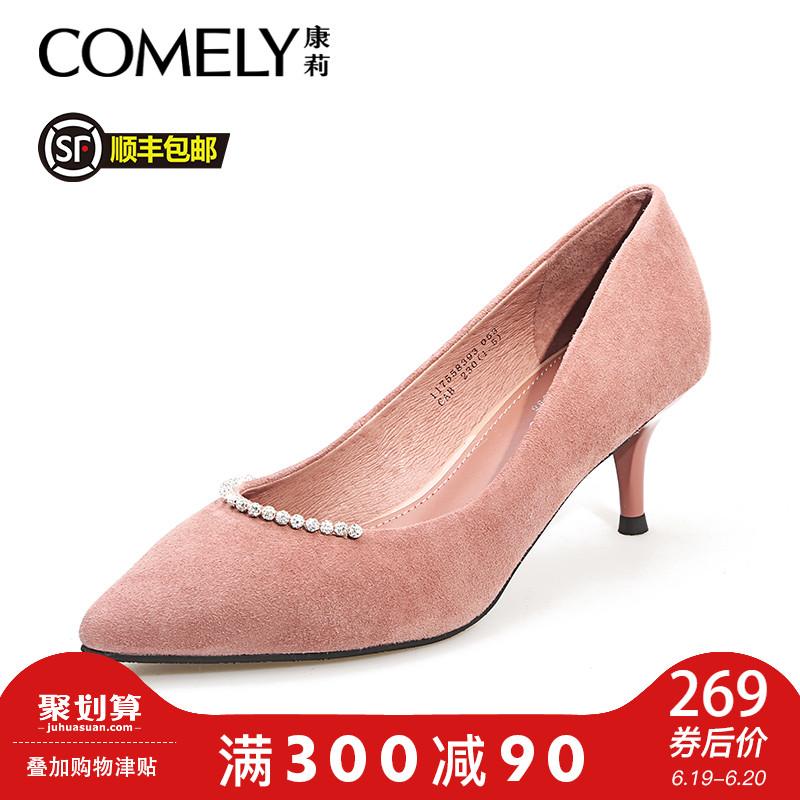 粉红色高跟鞋 comely康莉春秋女鞋新款尖头高跟鞋女细跟珍珠单鞋粉红色伴娘鞋_推荐淘宝好看的粉红色高跟鞋