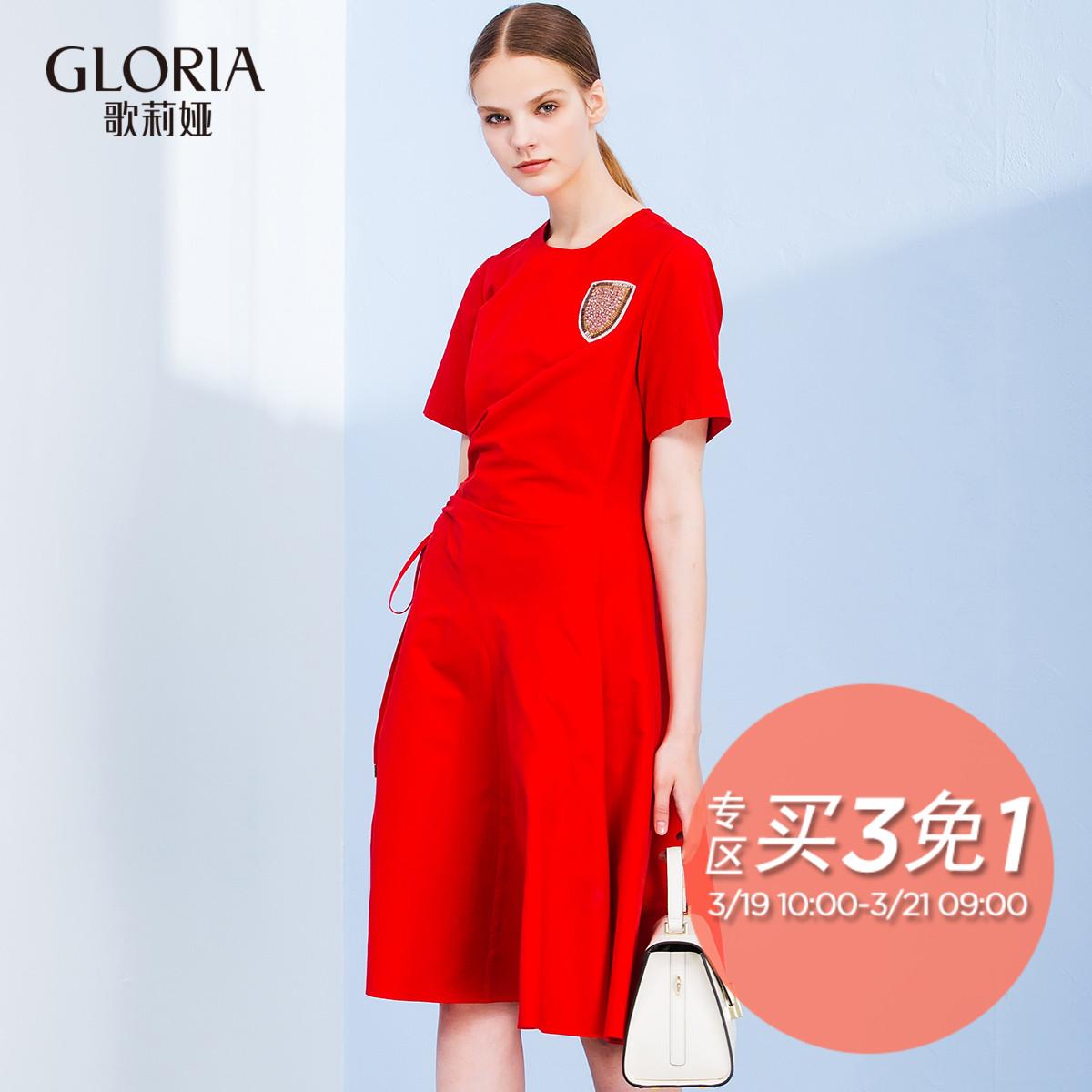 歌莉娅女装 GLORIA歌莉娅侧边不对称式红色时尚学院风连衣裙175K4B040_推荐淘宝好看的歌莉娅