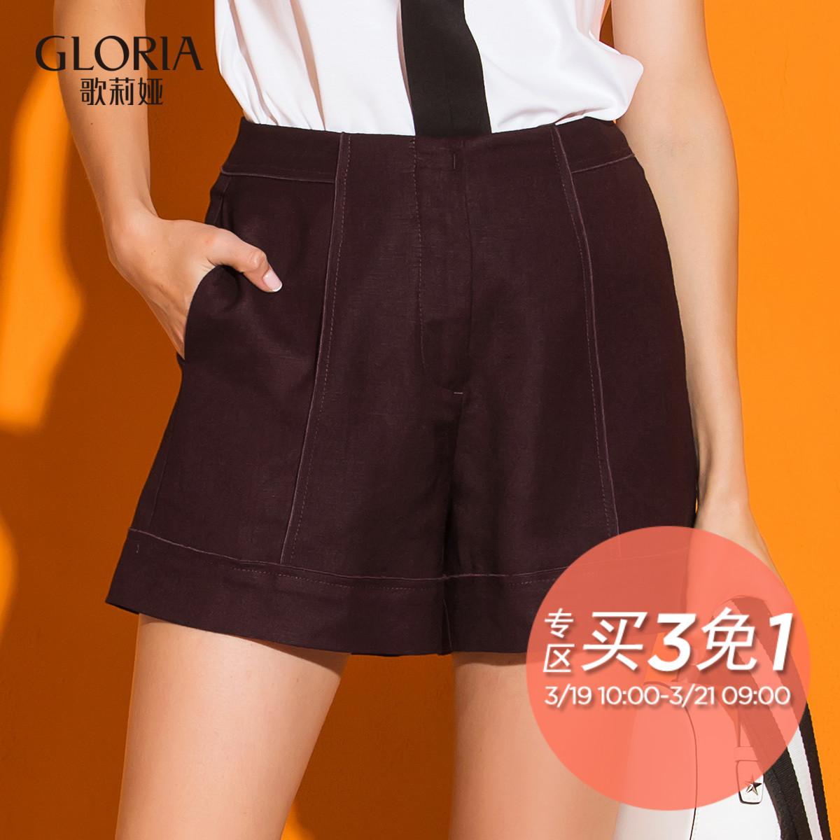 歌莉娅女装 GLORIA歌莉娅新品外露止口A型短裤175J1A02A_推荐淘宝好看的歌莉娅