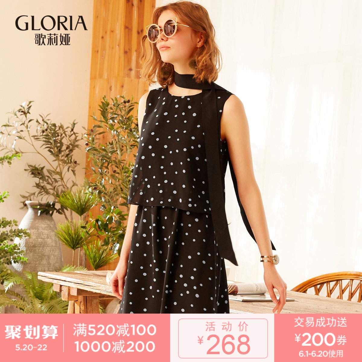 歌莉娅女装 GLORIA歌莉娅女装2018新款波点无袖雪纺连衣裙183E4B170_推荐淘宝好看的歌莉娅