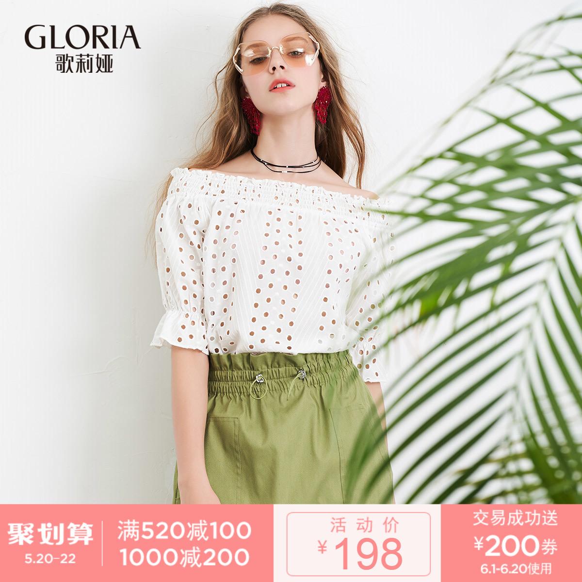 歌莉娅女装 GLORIA歌莉娅女装2018一字肩镂空透气棉布上衣183E3C040_推荐淘宝好看的歌莉娅
