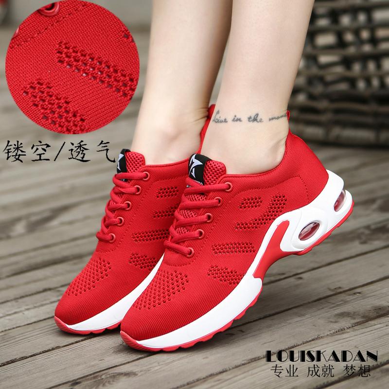 红色运动鞋 运动鞋女春夏新款2018百搭韩版黑红色休闲气垫透气网鞋旅游跑步鞋_推荐淘宝好看的红色运动鞋