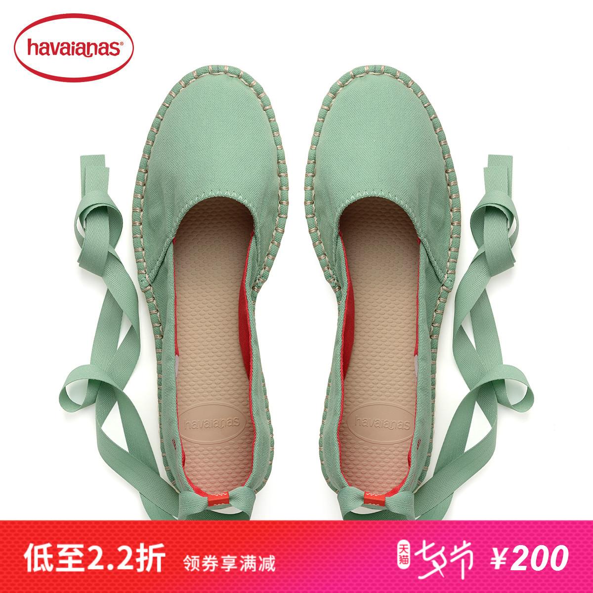 绿色帆布鞋 特Havaianas巴西2018新品女款夏季绿色系带休闲套脚帆布鞋哈瓦那_推荐淘宝好看的绿色帆布鞋