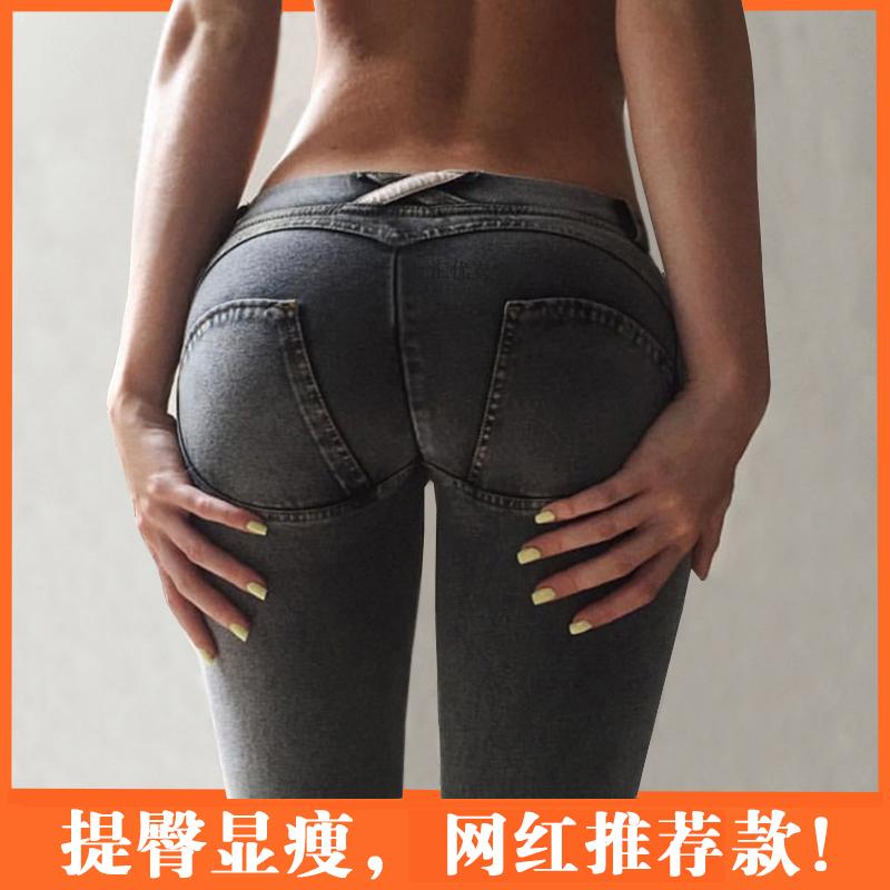 性感牛仔裤 网红同款紧身弹力低腰蜜桃臀提臀牛仔裤女运动长裤健身性感翘臀裤_推荐淘宝好看的性感牛仔裤