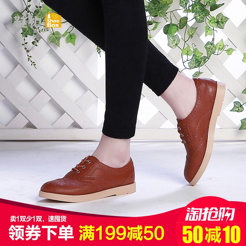 英伦时尚单鞋 SHOEBOX鞋柜正品春款英伦风布洛克雕花复古时尚低跟圆头简约单鞋_推荐淘宝好看的英伦时尚单鞋