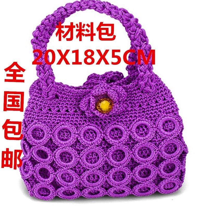 紫色手提包 包邮手工编织包女手提零钱包钩织包中老年手勾包材料包非成品_推荐淘宝好看的紫色手提包