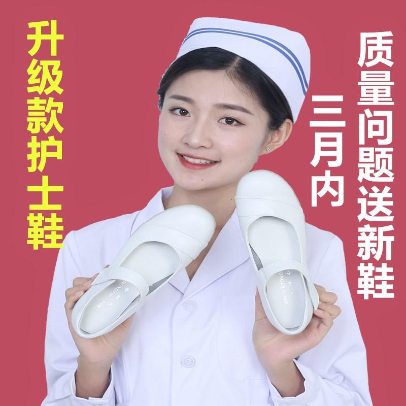 女士坡跟鞋 休闲白色护士鞋坡跟牛筋底女护士工作单鞋 美容师鞋妈妈鞋透气舒_推荐淘宝好看的女坡跟鞋