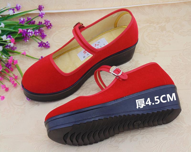 红色松糕鞋 正品腾龙实在人老北京布鞋松糕厚底搭扣妈妈休闲鞋红色广场舞蹈鞋_推荐淘宝好看的红色松糕鞋