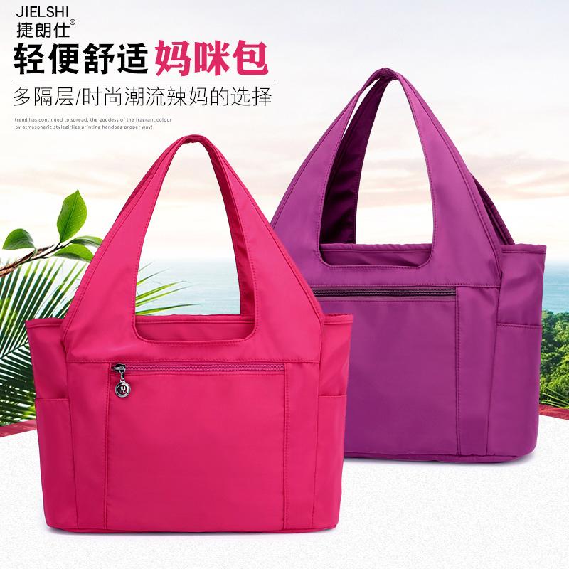 紫色手提包 2018时尚尼龙女包单肩大包超轻防泼水牛津布手提包多隔层大容量包_推荐淘宝好看的紫色手提包