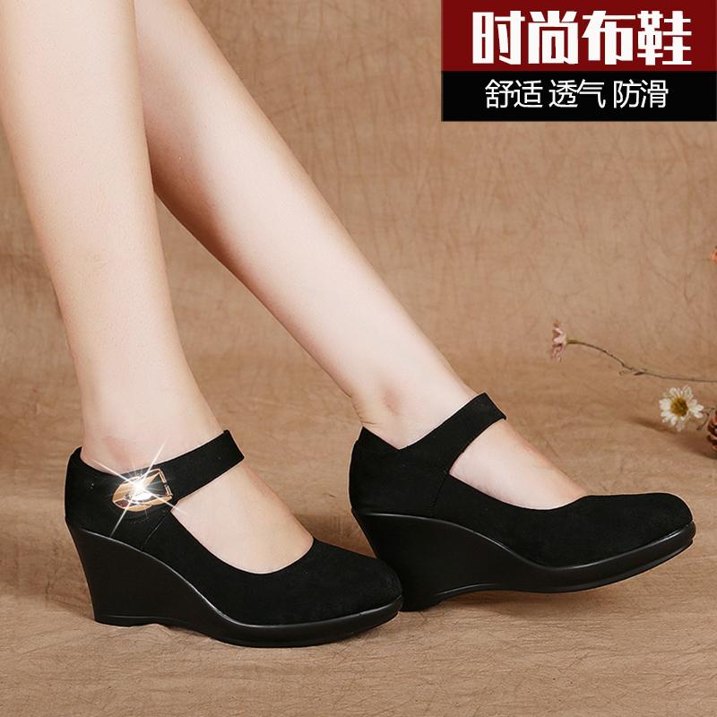 坡跟鞋 老北京布鞋女士职业单鞋 上班坡跟粗跟防水台工作鞋 工装鞋黑_推荐淘宝好看的女坡跟鞋